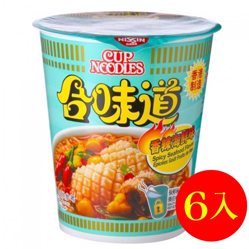 Nissin foods hk ipo