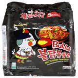 Samyang Hot Chicken Ramen ORIGINAL