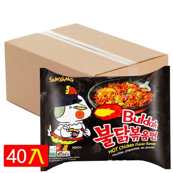 Samyang Hot Chicken Ramyun Box ORIGINAL (Pack of 40) [BOX]