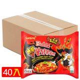 Samyang Hot Chicken Ramen BOX DOUBLE SPICY (Pack of 40) [BOX]