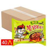 Samyang Hot Chicken Ramen BOX JJAJANG (Pack of 40) [BOX]