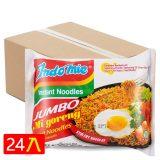 Indomie Mie Goreng JUMBO (Pack of 24) [BOX]