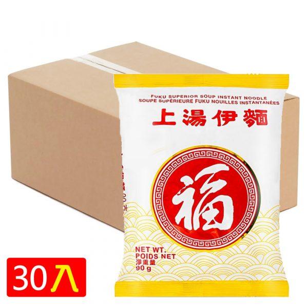 IN0202 BOX 2 -