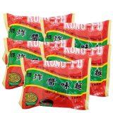 Ve Wong Kung Fu Ja Jiang Noodles (5 Packs)
