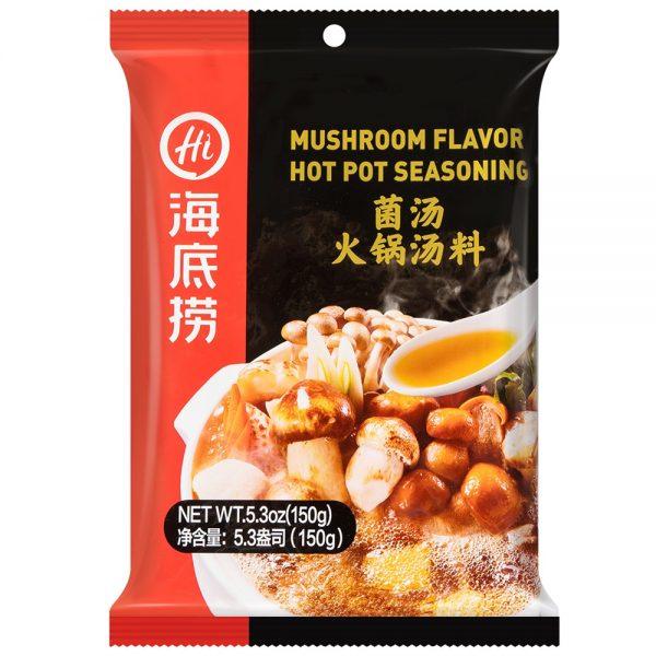 HaiDiLao Hot Pot Base (Mushroom Flavour) 110G