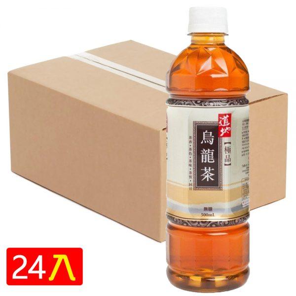 DR0116 BOX -