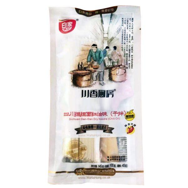 Bai Jia Sichuan Dan Dan Noodles 145G