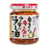 MOMOYA Chilli Oil with Fried Garlic 110g