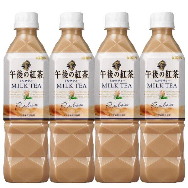 KIRIN Afternoon Milk Tea 500ml (4 Bottle)