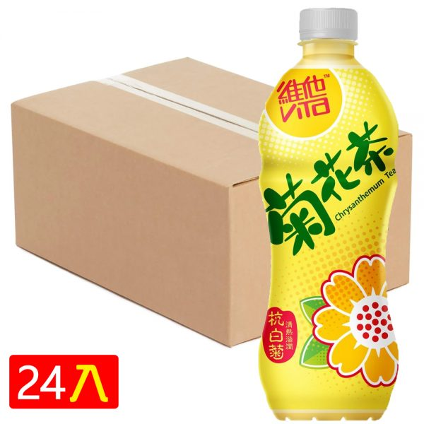 Vita Chrysanthemum Tea 500Ml (24 bottle) [CASE] **Best Before Date: 22 Jan 2021