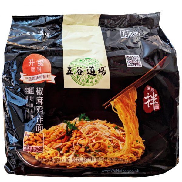 Wugu Daochang Pepper Chicken Dry Instant Noodles (4 Packs)