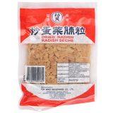 Yuh Ming Diced Dried Radish 227G