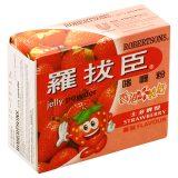 Robertson'S Jelly Powder 80G – Strawberry