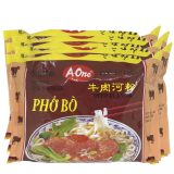 A-One Instant Rice Noodle Soup – Beef (Pack of 5)