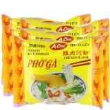 A-One Instant Rice Noodle Soup – Chicken (Pack of 5)