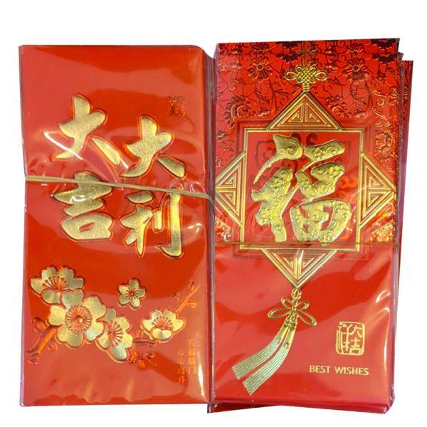 Red Pocket (Long) 6Pcs