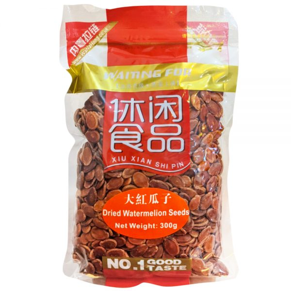 Watermelon Seeds RED 300G