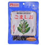 Tanaka Furikake Sesame Rice Seasoning 46G