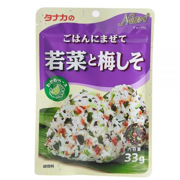 Tanaka Furikake Wakana & Ume Shiso Rice Seasoning 33G