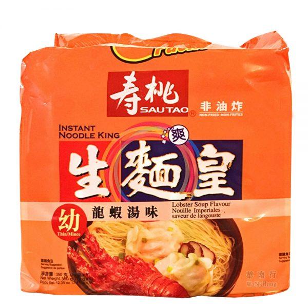 Sau Tao Noodle King Thin (Lobster Flavor) 5 Packs
