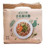 Mom's Dry Noodles (Toona Sichuan Pepper) 3 Packs