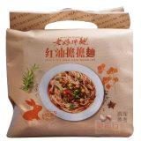 Mom's Dry Noodles (Spicy Oil Dan Dan) 3 Packs