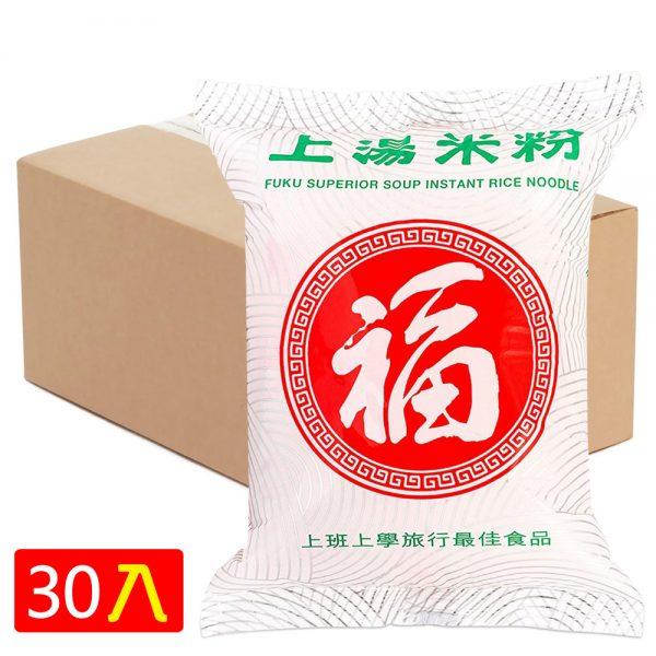 Fuku Superior Instant Rice Noodle (30 Packs) [BOX]