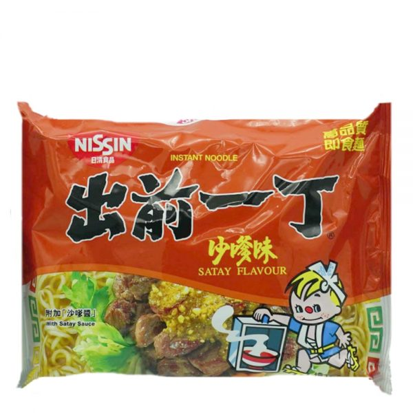 Nissin Demae Ramen – SATAY Flavor (Pack of 5)