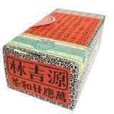 Yuen Kut Lam Guang Gan Chai Tea 68G