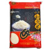 Mong Lee Shang Sushi Rice 5KG