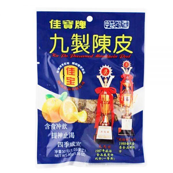KaPo Preserved Mandarin Peel 30g