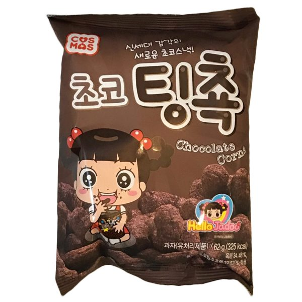 Cosmos Choco Corn Puff 62G
