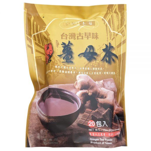 Gino Brown Sugar Ginger Tea (20 Sachets)