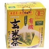 EDO Organic Genmaicha Tea Bags (8 Sachets)