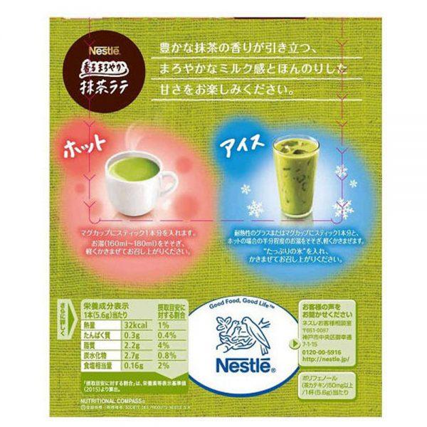 Nestle Instant Matcha Latte (20 Sachets)