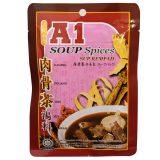A1 Bakuteh Herbs & Spices 35G