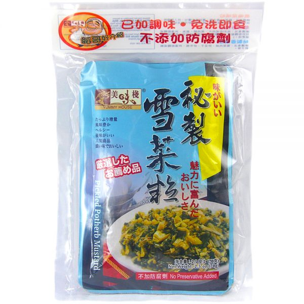 Yummy House Pickled Cabbage (3 packs) 70gx3