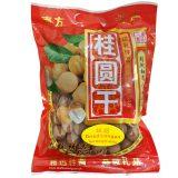 Dried Whole Longan 400g