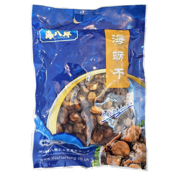 Dried Oysters 500G