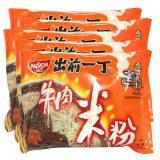 Nissin Rice Vermicelli (Beef Flavor) 5 Packs