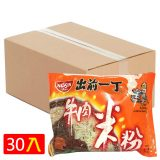Nissin Rice Vermicelli (Beef Flavor) 30 Packs [box]
