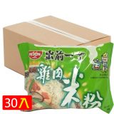 Nissin Rice Vermicelli (Chicken Flavor) 30 Packs [BOX]