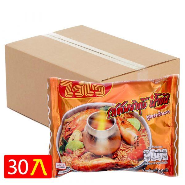Wai Wai Instant Noodles – CREAMY Tom Yum Flavour (30 Packs) [BOX]