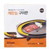 Korean BBQ Non-Stick Grill Pan (37cm) with Steam Egg Border