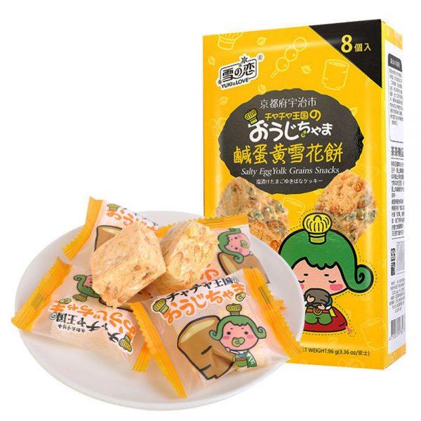Yuki & Love Grains Snack (Salted Egg Yolk Flavour) 96G
