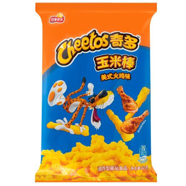 Cheetos American Turkey Flavor 90g