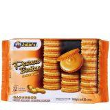 Julie's Sandwich Biscuit Peanut Butter 180G