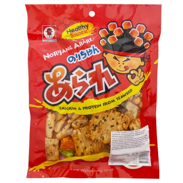 LadyBird Rice Cracker 100G