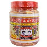 Liu Ma Kee Preserved Bean Curd With Chili 425G