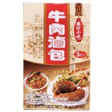 Tomax Mixed Beef Spice for Stew (3PC)
